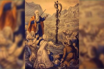 """""""As Moses Lifted Up the Serpent in the Wilderness …"""""""