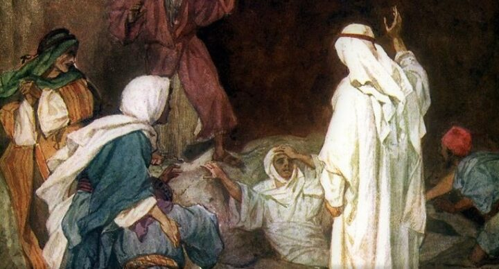 Jesus, the God of the Living, the Dead, and the Living Dead (John 5.21-26)