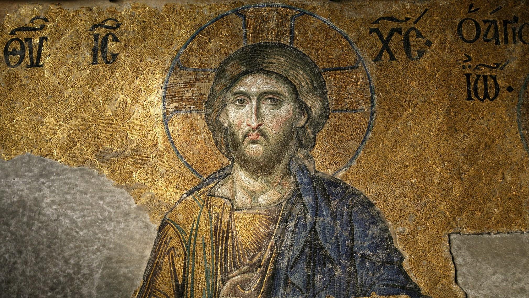 Jesus Calls His First Witness